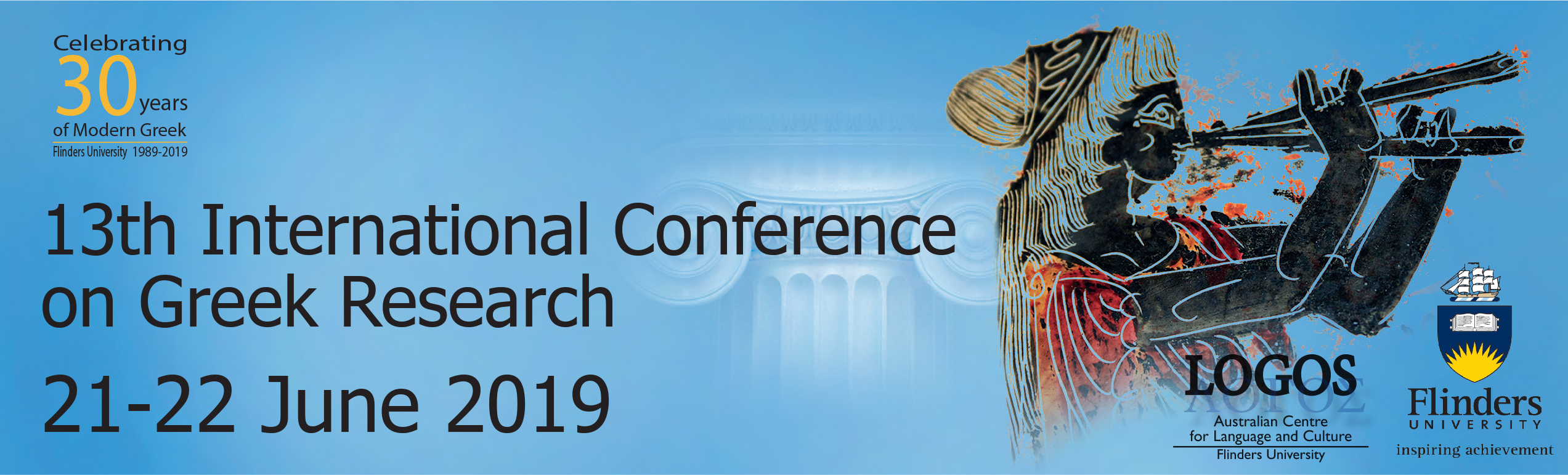 13th International Conference on Greek Research